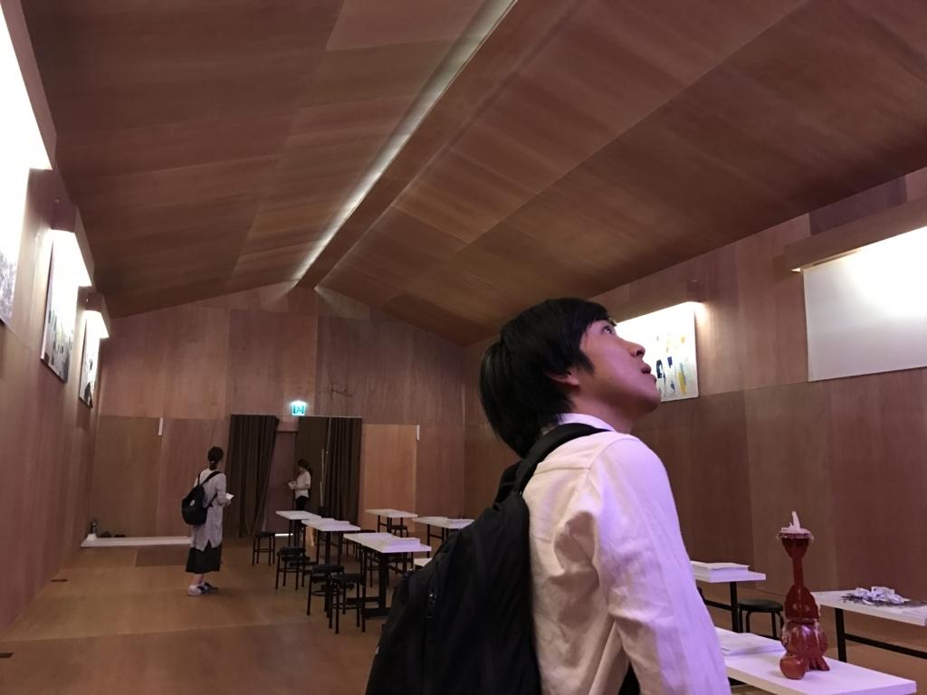 f:id:uwabami_jp:20171010175038j:plain