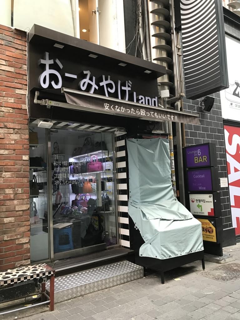 f:id:uwabami_jp:20171010180846j:plain