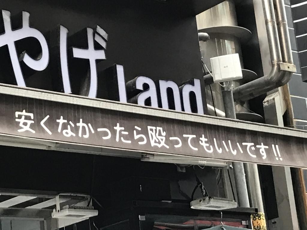 f:id:uwabami_jp:20171010180919j:plain