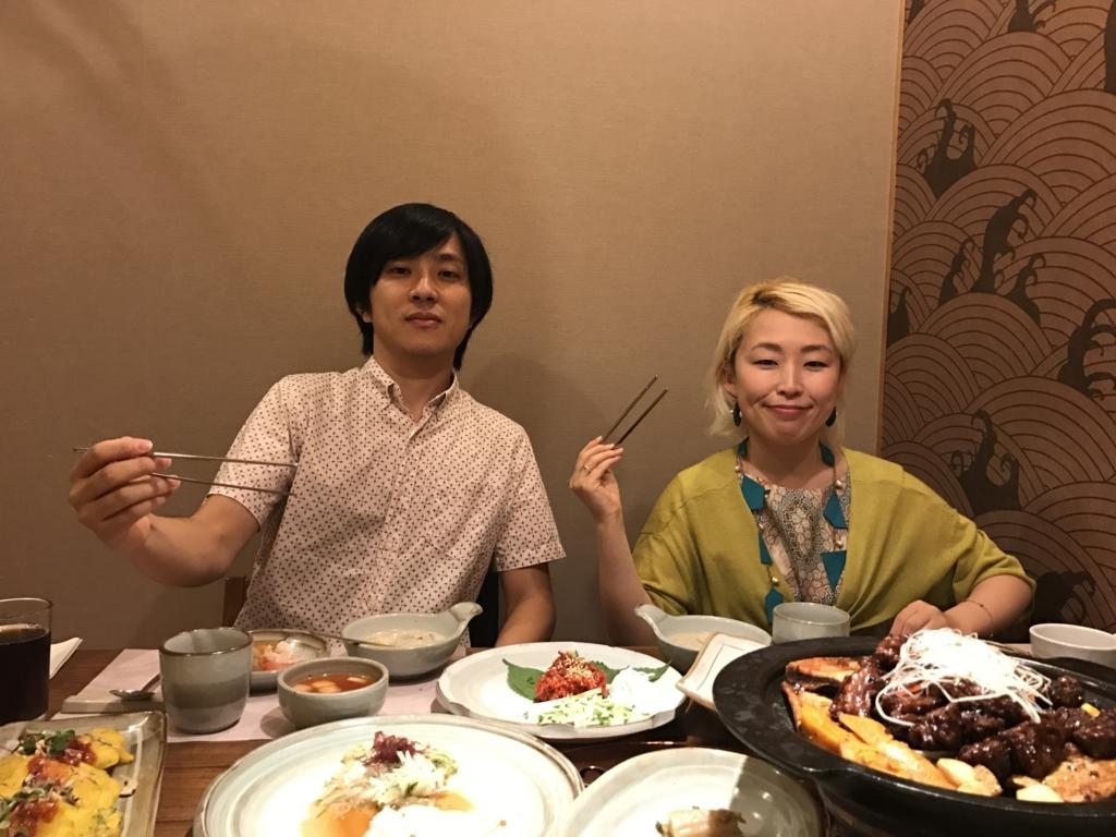 f:id:uwabami_jp:20171010181002j:plain