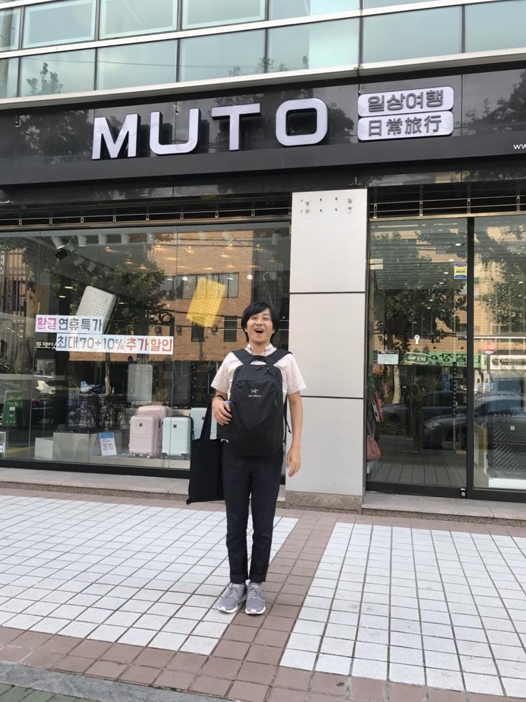 f:id:uwabami_jp:20171010181018j:plain