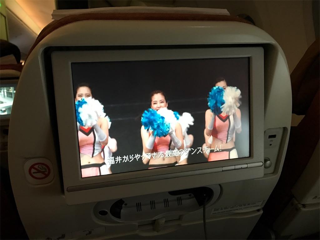 f:id:uwabami_jp:20171109124831j:image