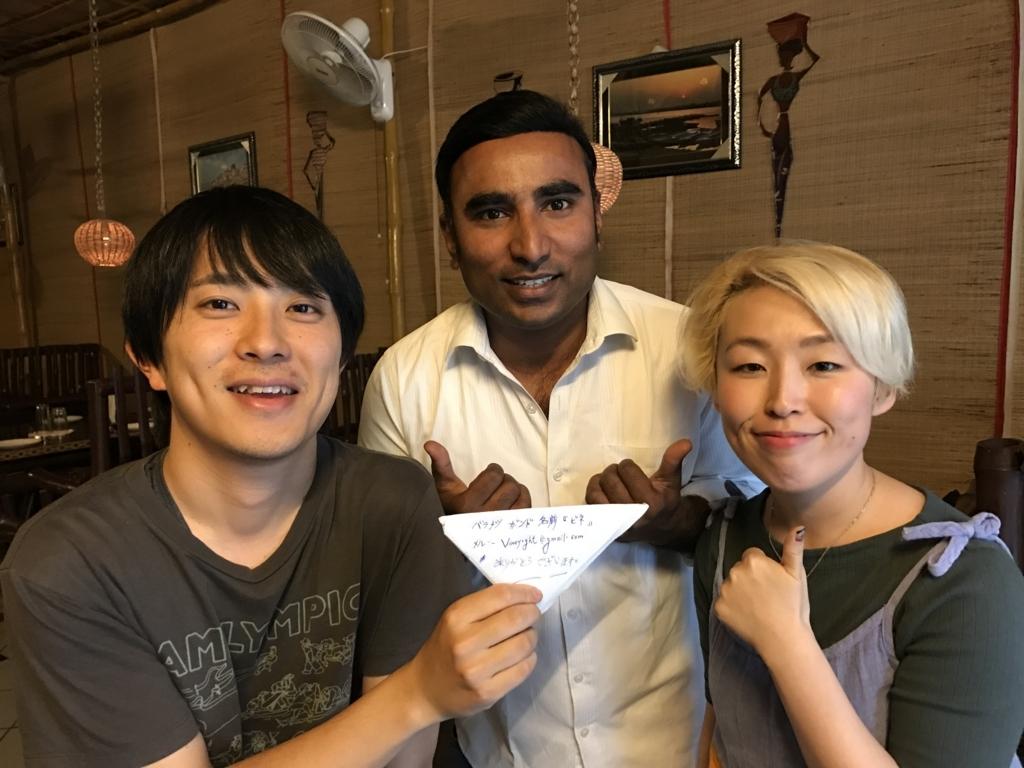 f:id:uwabami_jp:20171116221309j:plain