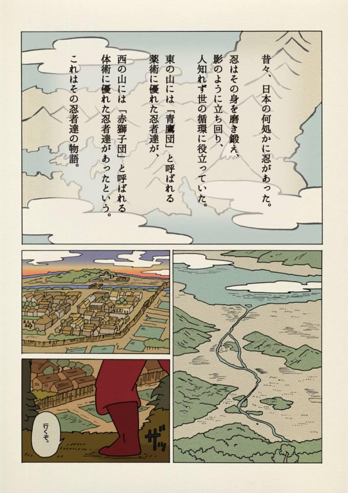 f:id:uwabami_jp:20180313101531j:plain