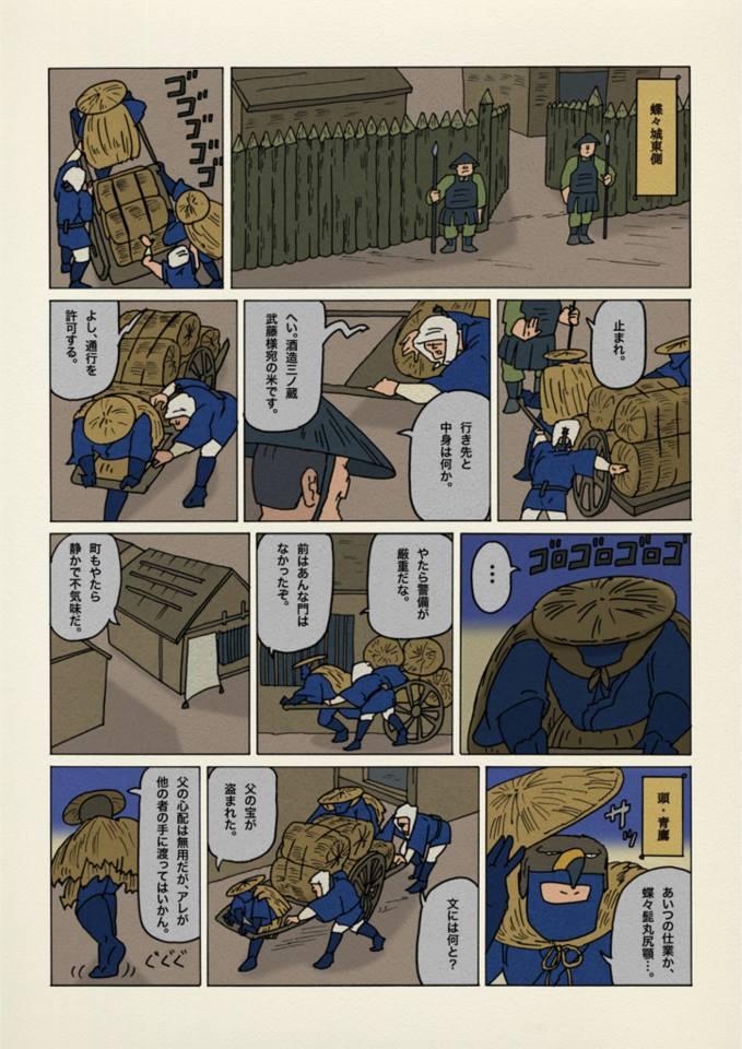 f:id:uwabami_jp:20180313101538j:plain
