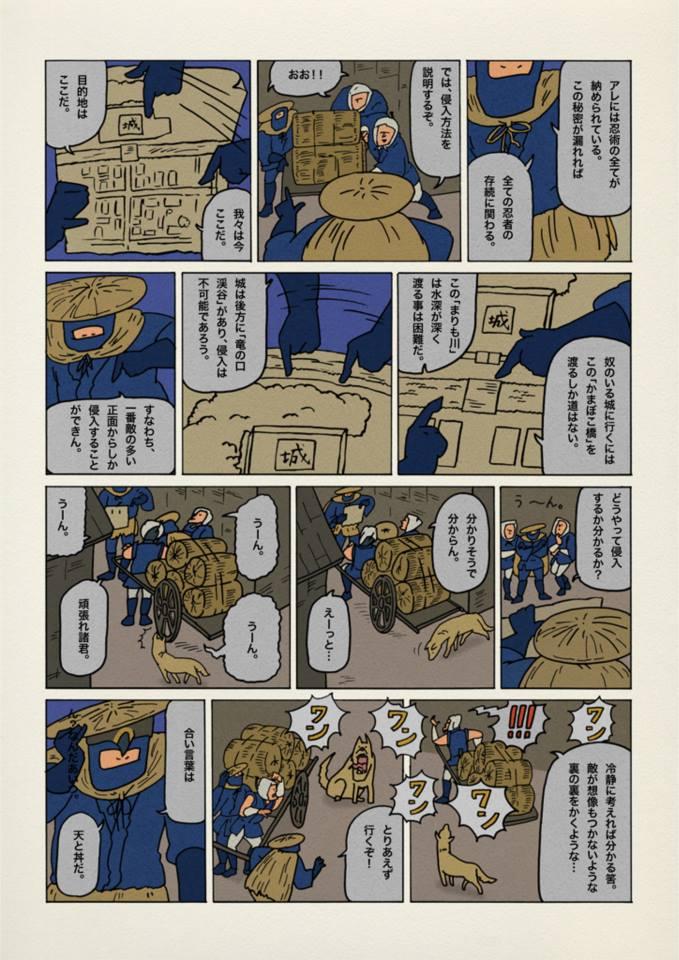 f:id:uwabami_jp:20180313101541j:plain