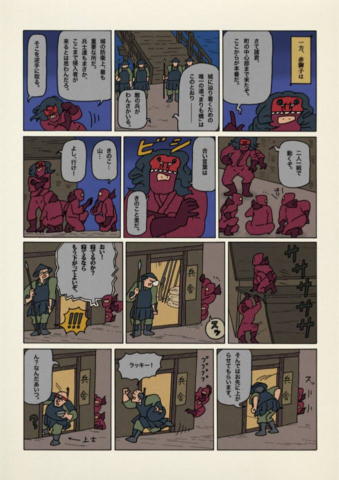 f:id:uwabami_jp:20180313101544j:plain
