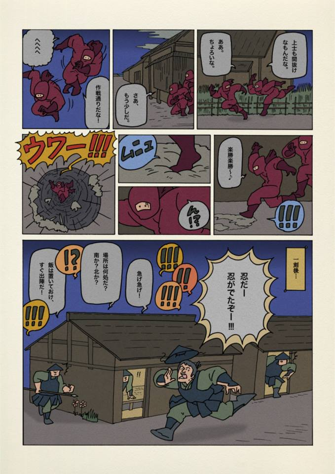 f:id:uwabami_jp:20180313101548j:plain