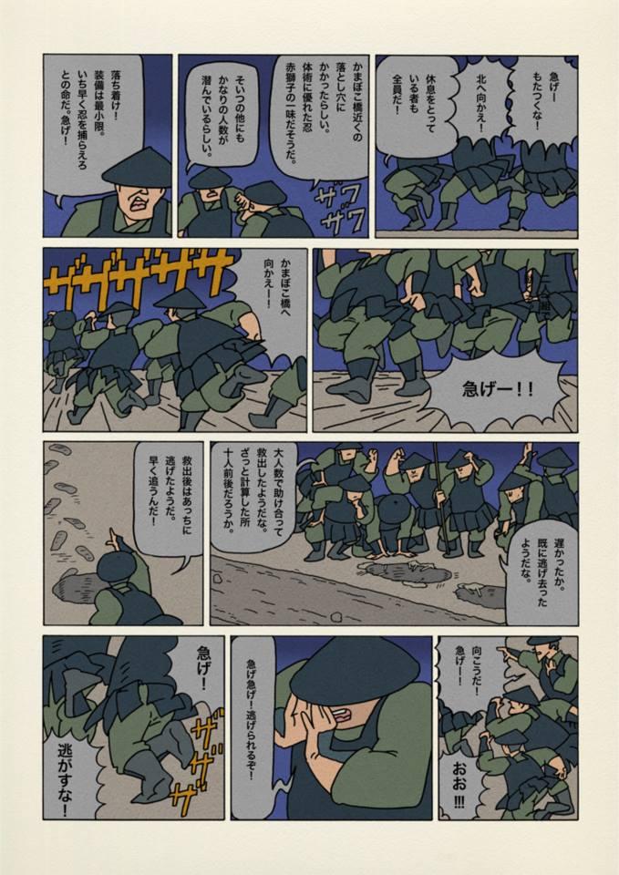 f:id:uwabami_jp:20180313101551j:plain