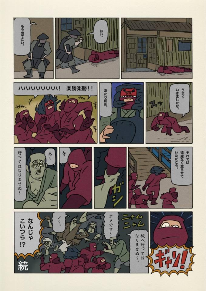 f:id:uwabami_jp:20180313101554j:plain