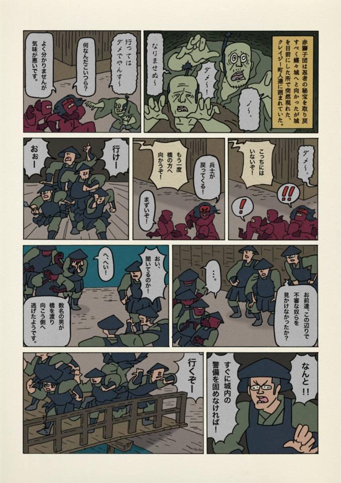 f:id:uwabami_jp:20180313101558j:plain