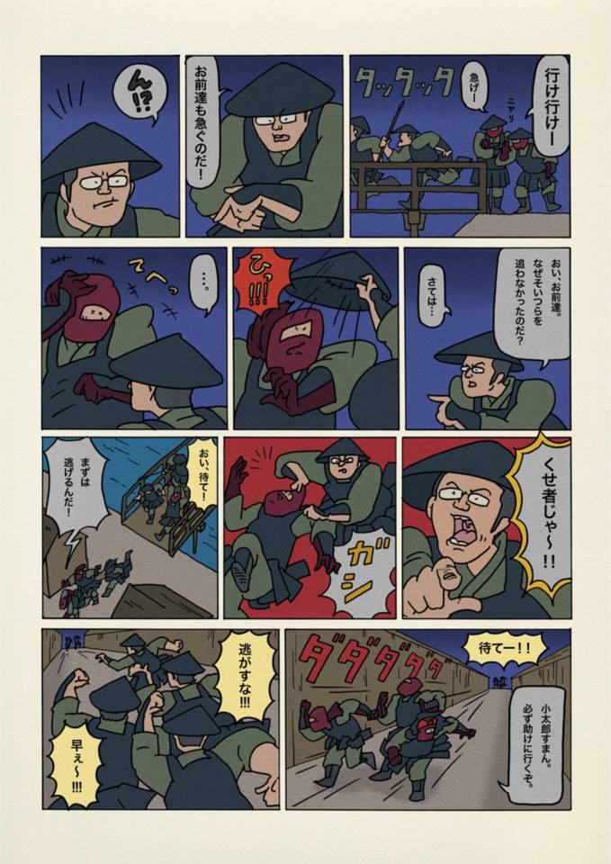 f:id:uwabami_jp:20180313101601j:plain