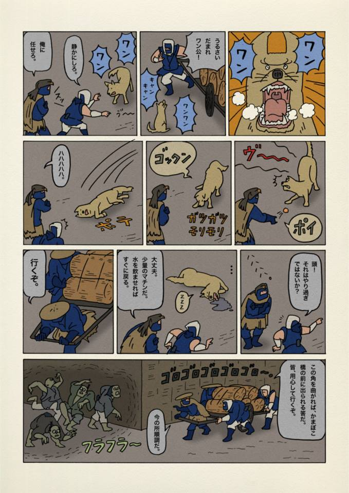 f:id:uwabami_jp:20180313101641j:plain