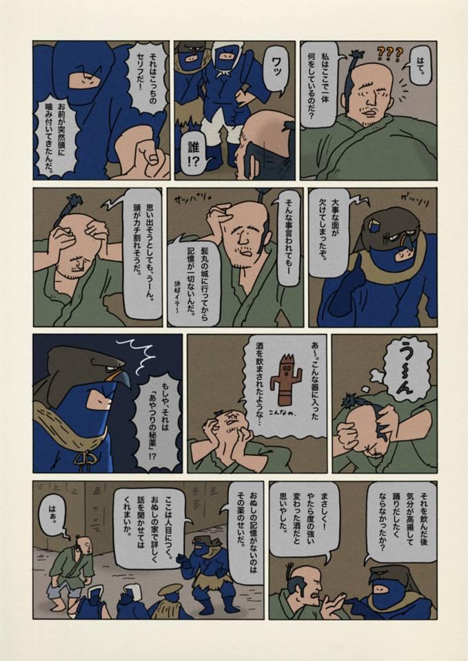 f:id:uwabami_jp:20180313101647j:plain