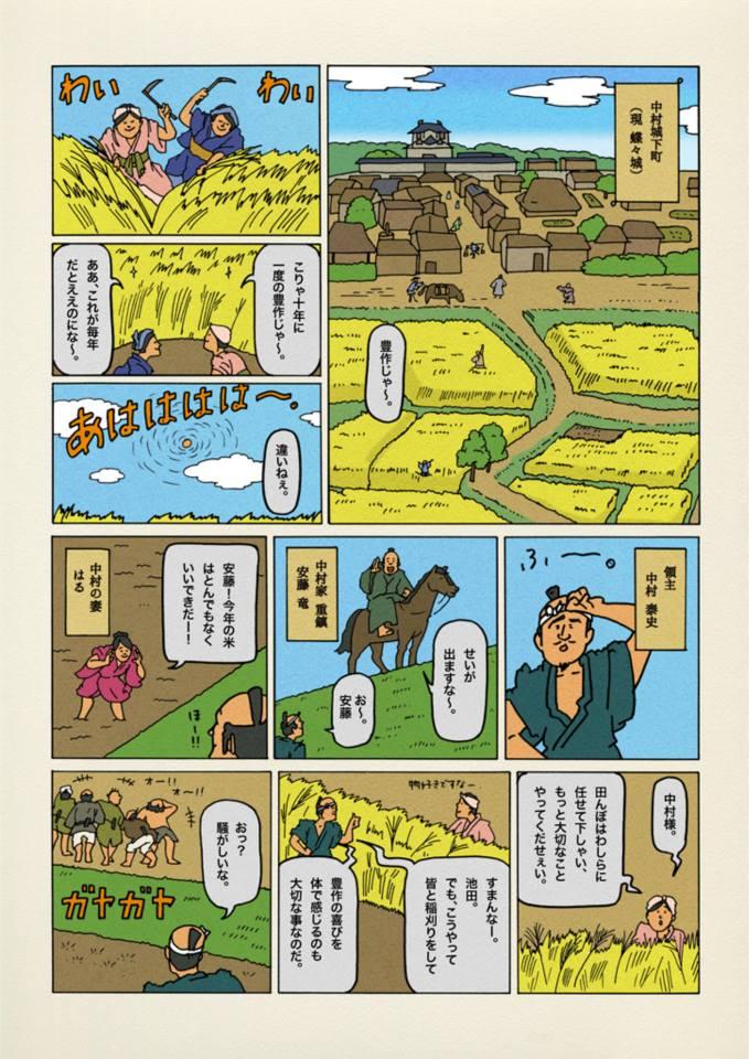 f:id:uwabami_jp:20180313101654j:plain