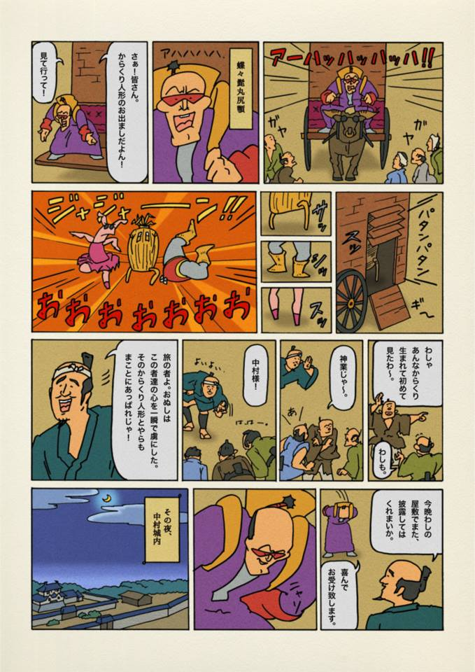 f:id:uwabami_jp:20180313101657j:plain