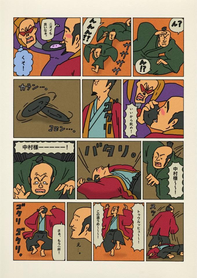 f:id:uwabami_jp:20180313101709j:plain