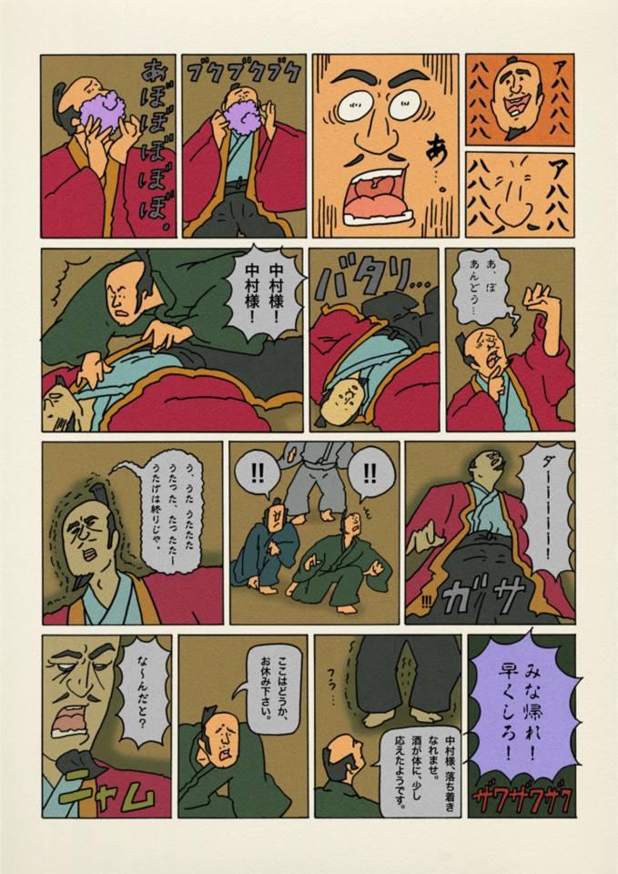 f:id:uwabami_jp:20180313101712j:plain
