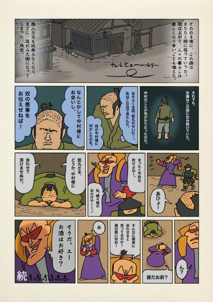 f:id:uwabami_jp:20180313101719j:plain