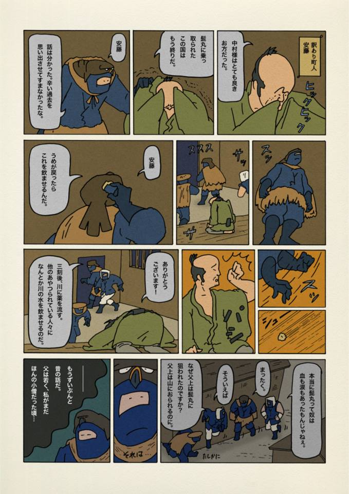 f:id:uwabami_jp:20180313101722j:plain
