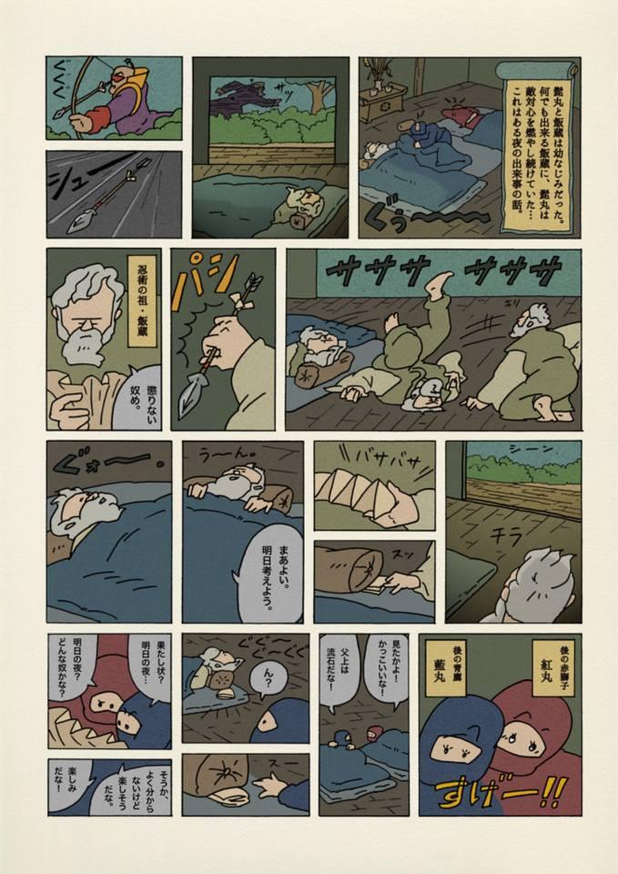 f:id:uwabami_jp:20180313101725j:plain