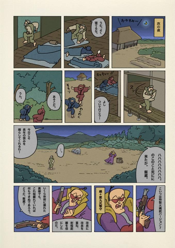 f:id:uwabami_jp:20180313101729j:plain