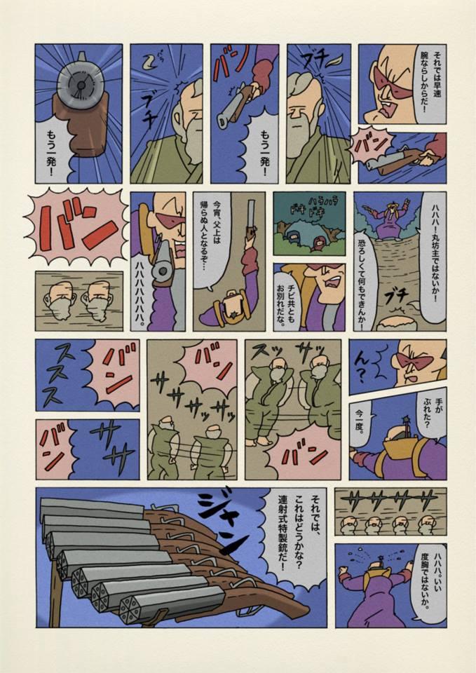 f:id:uwabami_jp:20180313101732j:plain