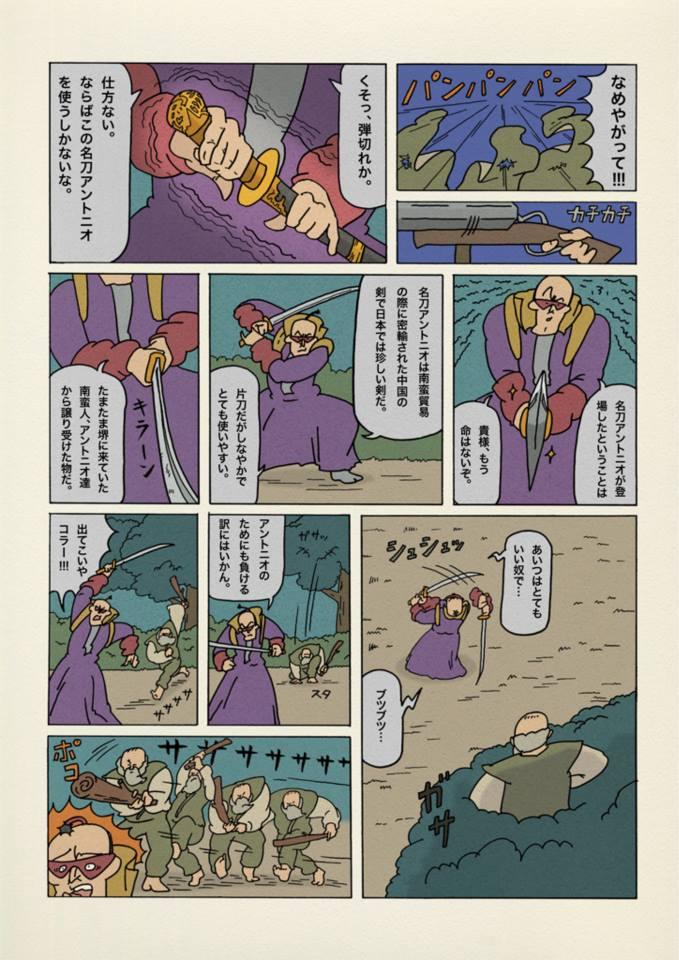 f:id:uwabami_jp:20180313101738j:plain