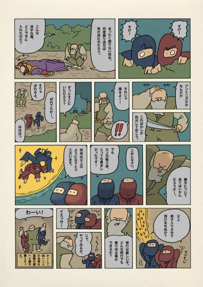 f:id:uwabami_jp:20180313101742j:plain