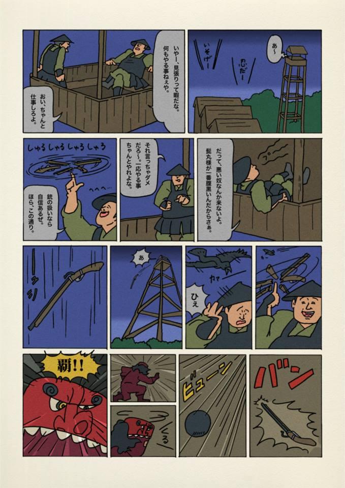 f:id:uwabami_jp:20180313101803j:plain