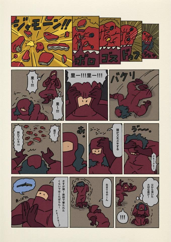 f:id:uwabami_jp:20180313101808j:plain