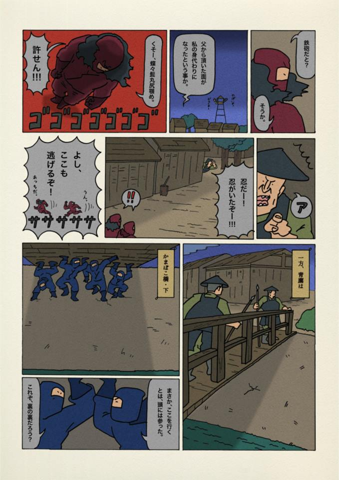 f:id:uwabami_jp:20180313101811j:plain