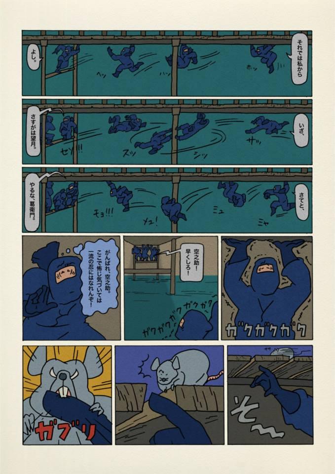 f:id:uwabami_jp:20180313101815j:plain