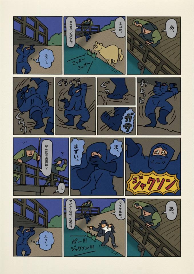 f:id:uwabami_jp:20180313101821j:plain