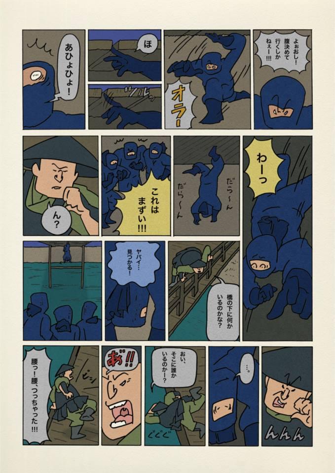 f:id:uwabami_jp:20180313101825j:plain