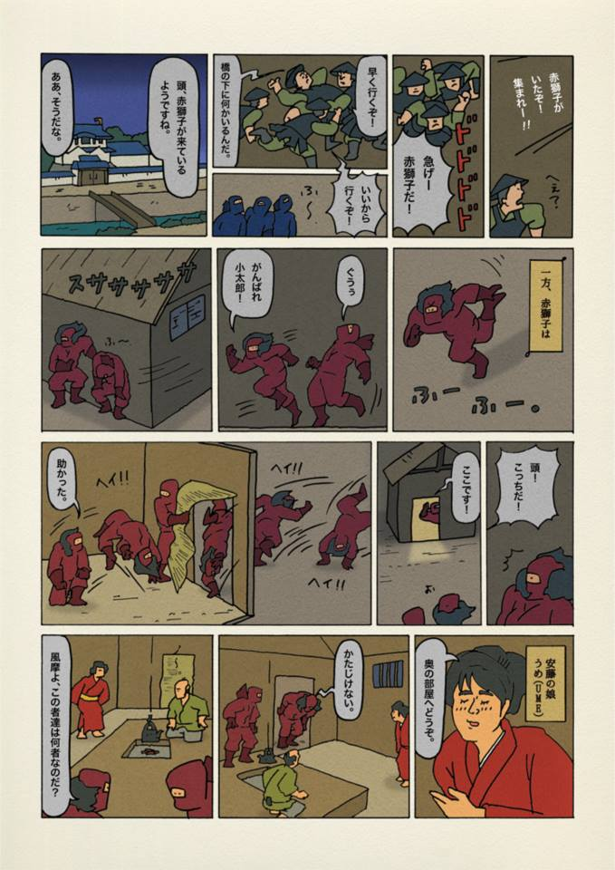 f:id:uwabami_jp:20180313101828j:plain