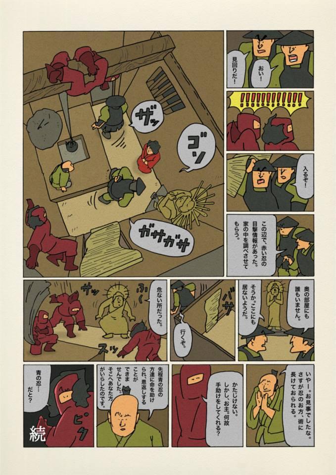 f:id:uwabami_jp:20180313101831j:plain