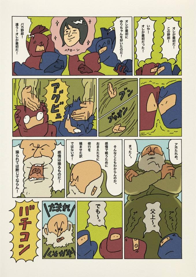 f:id:uwabami_jp:20180313101846j:plain