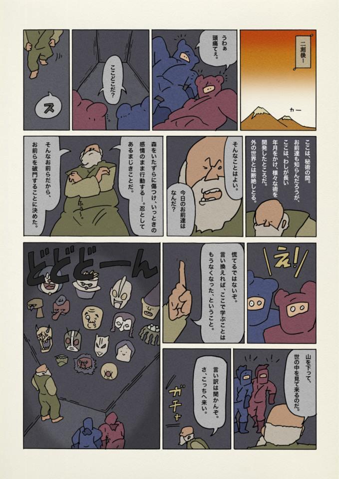 f:id:uwabami_jp:20180313101849j:plain