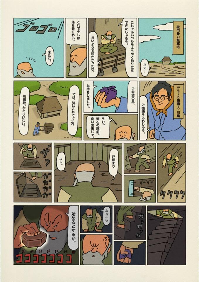 f:id:uwabami_jp:20180313101859j:plain