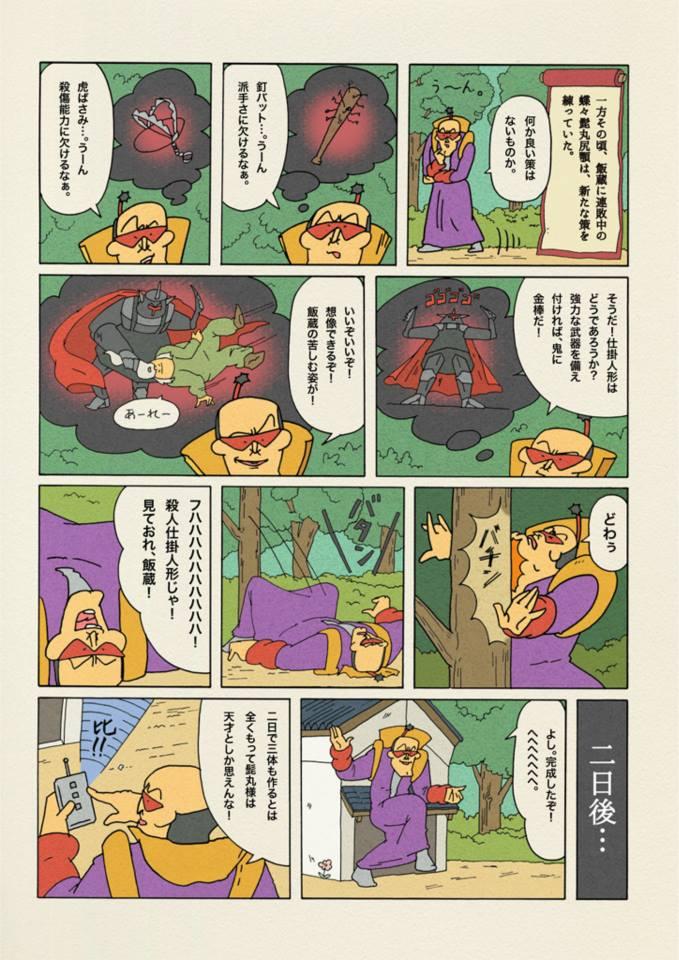 f:id:uwabami_jp:20180313101902j:plain