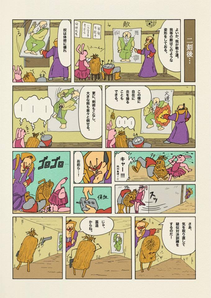 f:id:uwabami_jp:20180313101952j:plain