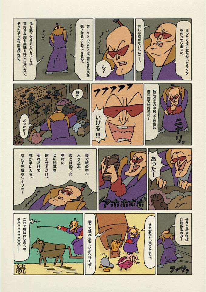 f:id:uwabami_jp:20180313102002j:plain