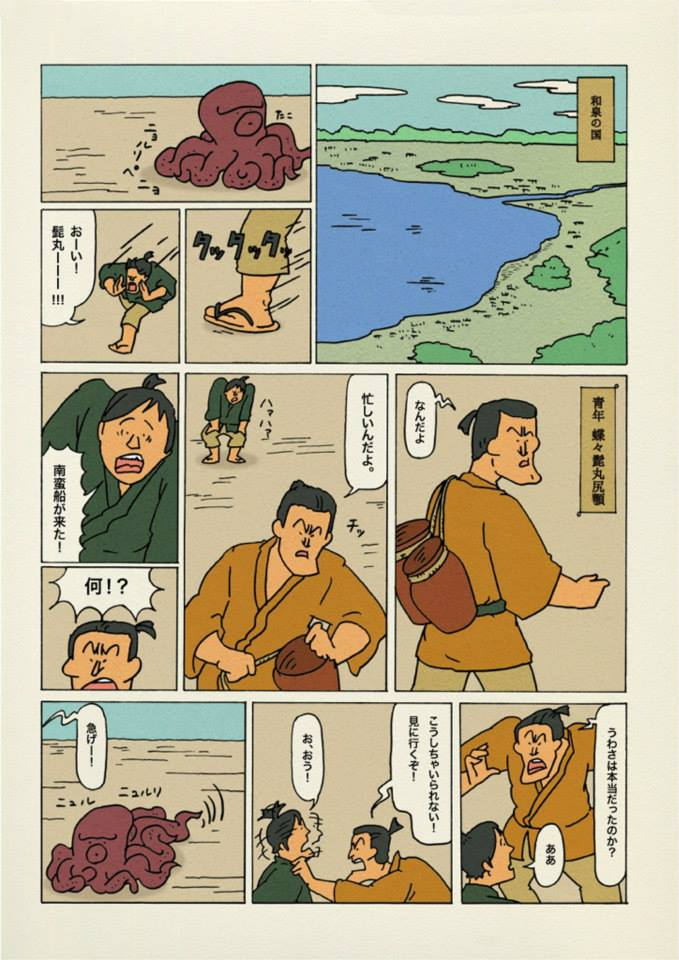 f:id:uwabami_jp:20180313102006j:plain