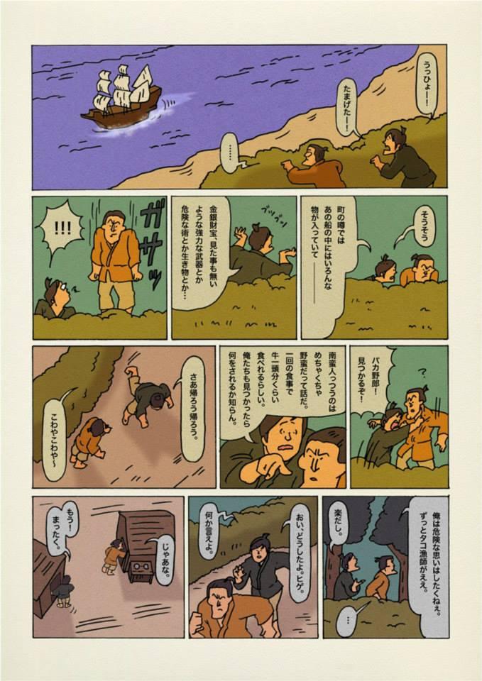 f:id:uwabami_jp:20180313102008j:plain