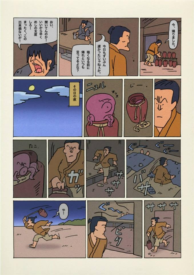 f:id:uwabami_jp:20180313102012j:plain