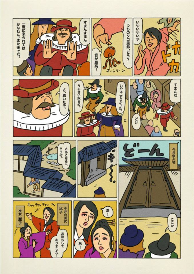 f:id:uwabami_jp:20180313102027j:plain