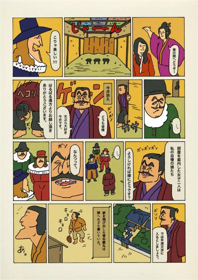f:id:uwabami_jp:20180313102030j:plain