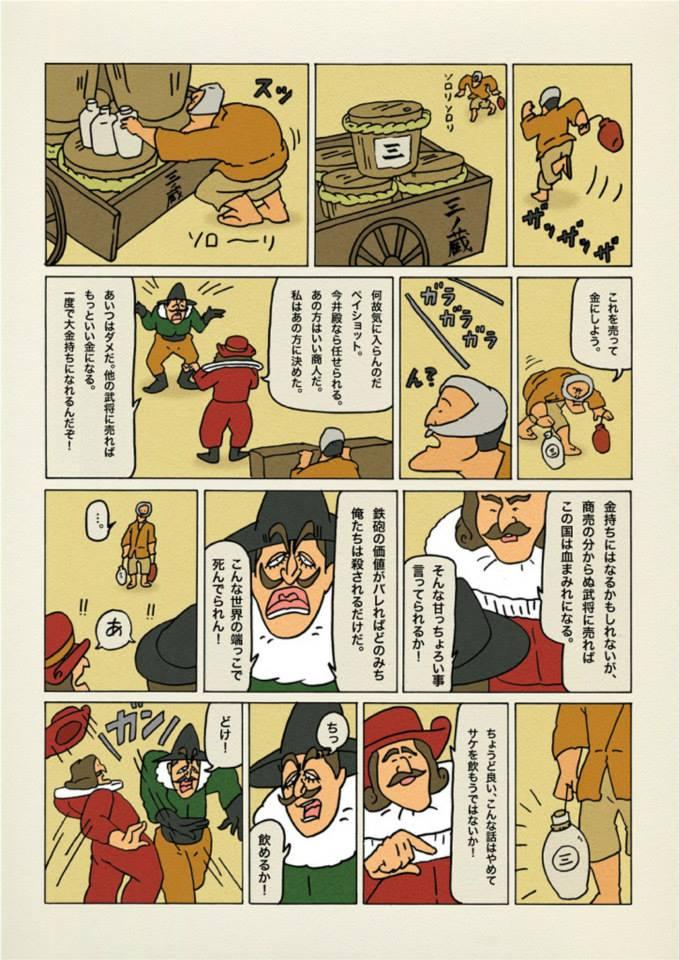 f:id:uwabami_jp:20180313102034j:plain