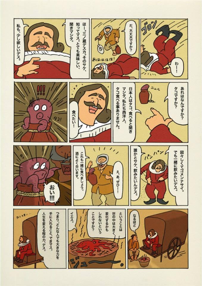 f:id:uwabami_jp:20180313102038j:plain